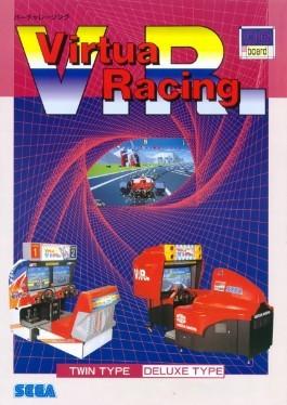 https://static.tvtropes.org/pmwiki/pub/images/virtua_racing_arcade_flyer.jpg