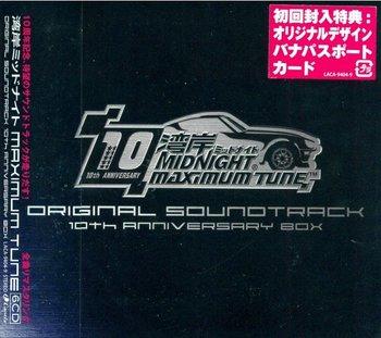 https://static.tvtropes.org/pmwiki/pub/images/wangan_midnight_maximum_tune_original_soundtrack_10th_anniversar_4072992.jpg