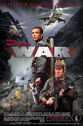 https://static.tvtropes.org/pmwiki/pub/images/war_2002.jpg