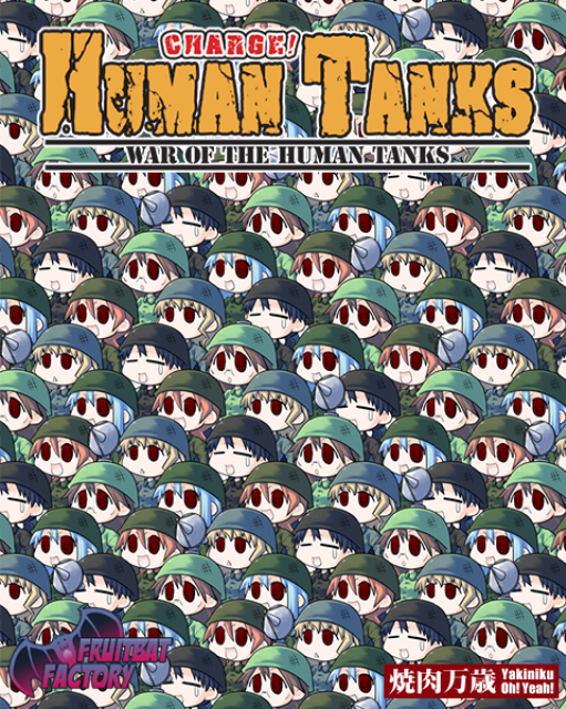http://static.tvtropes.org/pmwiki/pub/images/war_of_the_human_tanks_cover.png