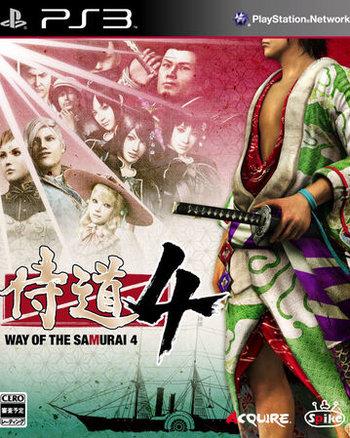 https://static.tvtropes.org/pmwiki/pub/images/way_of_the_samurai_4_box_ps3.jpg
