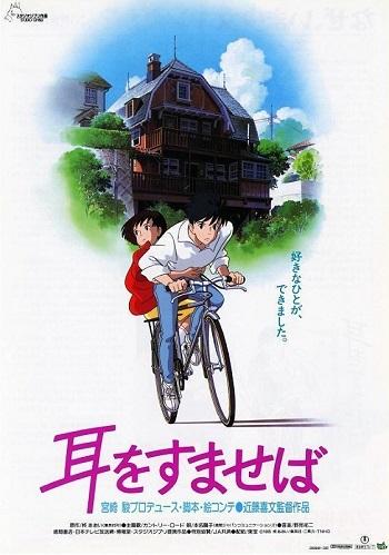 http://static.tvtropes.org/pmwiki/pub/images/whisperoftheheart_poster.jpg