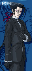 https://static.tvtropes.org/pmwiki/pub/images/winfield_s_1798.png