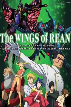 https://static.tvtropes.org/pmwiki/pub/images/wings_of_rean_8286.jpg