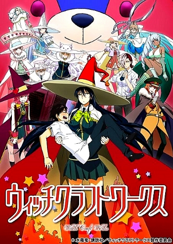 http://static.tvtropes.org/pmwiki/pub/images/witchcraft_works_anime_3_1259.jpg