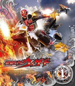 Kamen Rider Wizard (Series) - TV Tropes