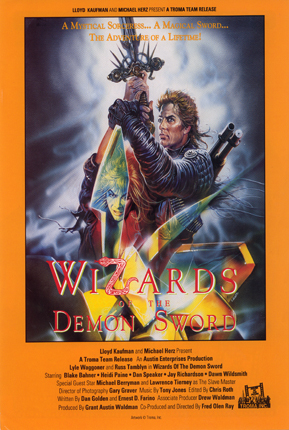 https://static.tvtropes.org/pmwiki/pub/images/wizards_of_the_demon_sword_web.jpg