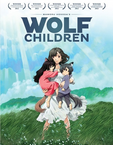 http://static.tvtropes.org/pmwiki/pub/images/wolf_children_dvd_cover.jpg