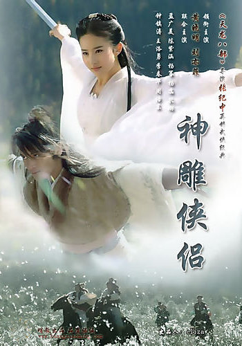 http://static.tvtropes.org/pmwiki/pub/images/wuxia_9192.jpg