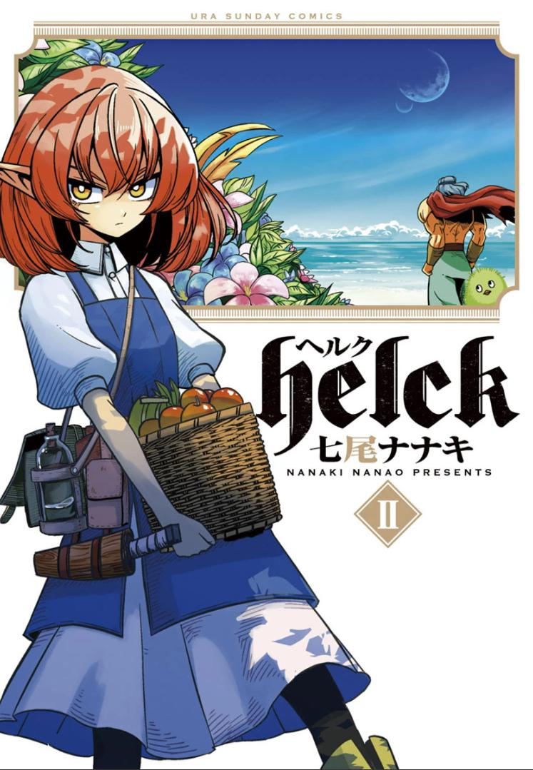 helck manga