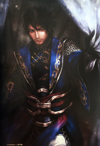 http://static.tvtropes.org/pmwiki/pub/images/xun_you_artwork_dw9.png