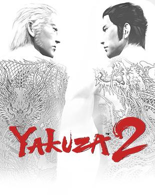 https://static.tvtropes.org/pmwiki/pub/images/yakuza2covercustom.jpg