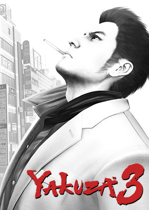 Yakuza 3 (Video Game) - TV Tropes