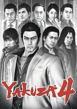 https://static.tvtropes.org/pmwiki/pub/images/yakuza4cover.jpg