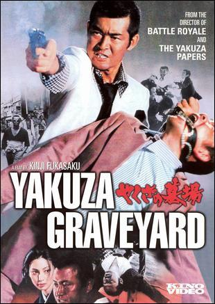 https://static.tvtropes.org/pmwiki/pub/images/yakuza_graveyard.jpg