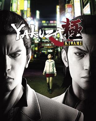 https://static.tvtropes.org/pmwiki/pub/images/yakuzakiwamicover.jpg