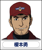 https://static.tvtropes.org/pmwiki/pub/images/yamato_enomoto_2262.jpg