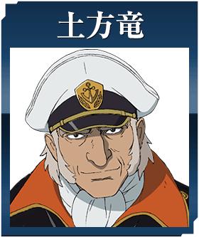 https://static.tvtropes.org/pmwiki/pub/images/yamato_hijikata.png