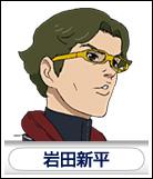 http://static.tvtropes.org/pmwiki/pub/images/yamato_iwata_1826.jpg