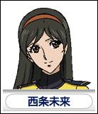https://static.tvtropes.org/pmwiki/pub/images/yamato_miki_1703.jpg
