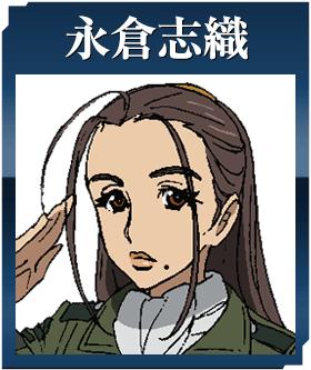 https://static.tvtropes.org/pmwiki/pub/images/yamato_nagakura.png