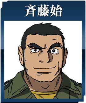 https://static.tvtropes.org/pmwiki/pub/images/yamato_saito.png
