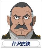 https://static.tvtropes.org/pmwiki/pub/images/yamato_serizawa_2516.jpg