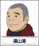 http://static.tvtropes.org/pmwiki/pub/images/yamato_toyama_1332.jpg