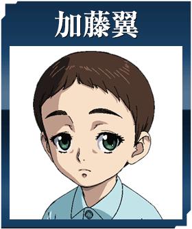 https://static.tvtropes.org/pmwiki/pub/images/yamato_tsubasa.png
