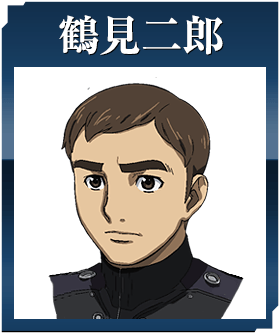 https://static.tvtropes.org/pmwiki/pub/images/yamato_tsurumi.png