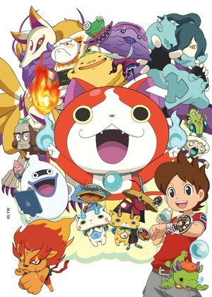 yokai watch video game tv tropes