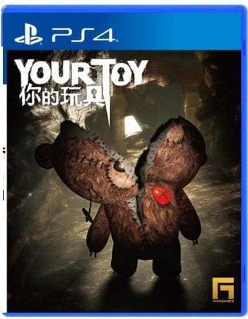https://static.tvtropes.org/pmwiki/pub/images/your_toy_multi_language_ps4_cover_limitedgamenews_com.jpg