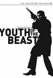 https://static.tvtropes.org/pmwiki/pub/images/youth_of_the_beast.jpg