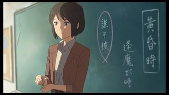 https://static.tvtropes.org/pmwiki/pub/images/yukari_yukino_your_name_ver.jpg