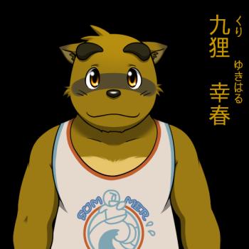 https://static.tvtropes.org/pmwiki/pub/images/yukiharu_7968.png