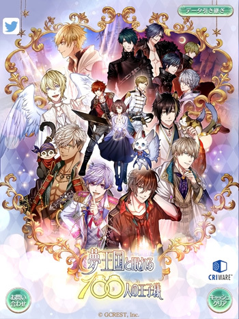 Video Game 100 Sleeping Princes And The Kingdom Of Dreams