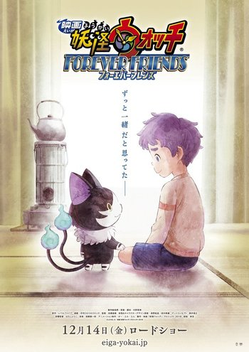 Yo Kai Watch Forever Friends Anime Tv Tropes