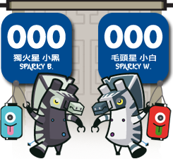 http://static.tvtropes.org/pmwiki/pub/images/zebras_7102.png