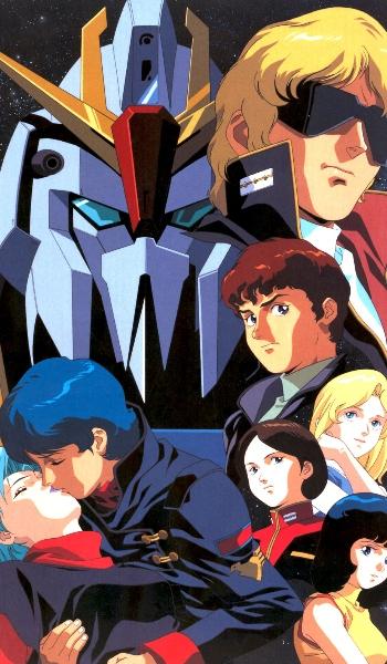 Mobile Suit Zeta Gundam Anime  TV Tropes