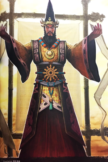 https://static.tvtropes.org/pmwiki/pub/images/zhang_jiao_artwork_dw9.png