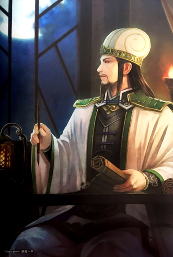 https://static.tvtropes.org/pmwiki/pub/images/zhuge_liang_artwork_dw9.png