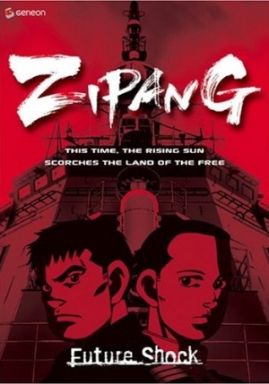http://static.tvtropes.org/pmwiki/pub/images/zipang_588.jpg