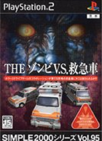 https://static.tvtropes.org/pmwiki/pub/images/zombie_vs_ambulance.png