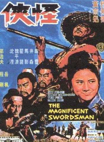 https://static.tvtropes.org/pmwiki/pub/images/zzz_the_magnificent_swordsman_1968_002.jpg